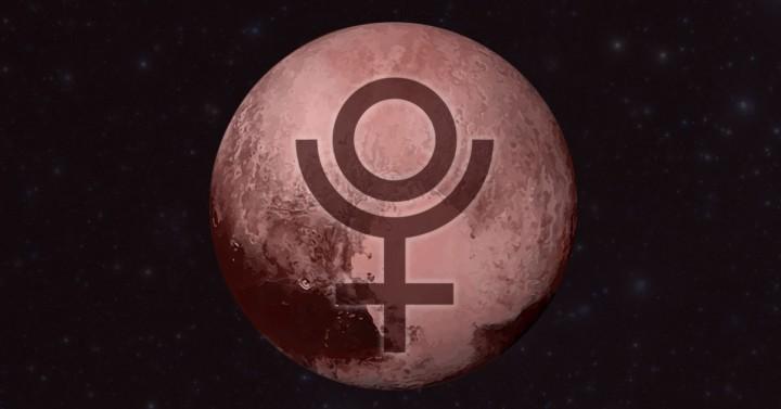 Pluto Glyph